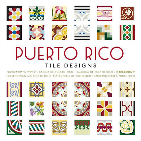 Puerto Rico Tile Designs