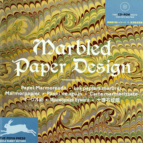 MABLED PAPER DESIGN