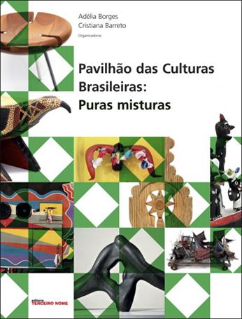 Pavilhão das Culturas Brasileiras