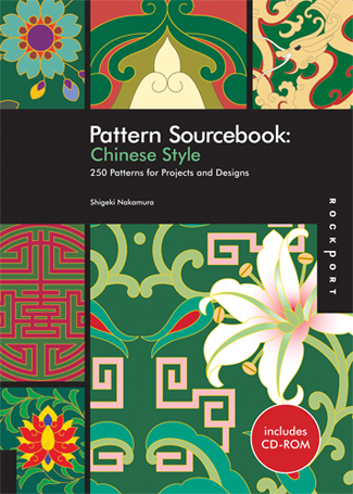 PATTERN SOURCEBOOK Chinese Style